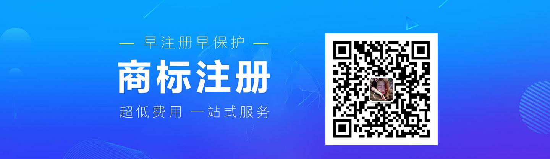 丽江商标注册代理服务经验丰富